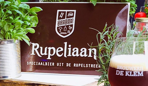 Rupeliaan Emaille bord