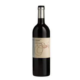 """Rioja """"Seleccion de Ostatu"""" 2016 - Ostatu"""