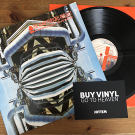 ALAN PARSONS PROJECT - AMMONIA AVENUE (USED RECORD)