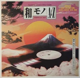 WAMOTO A TO Z VOL III: JAPANASE LIGHT MELLOW FUNK