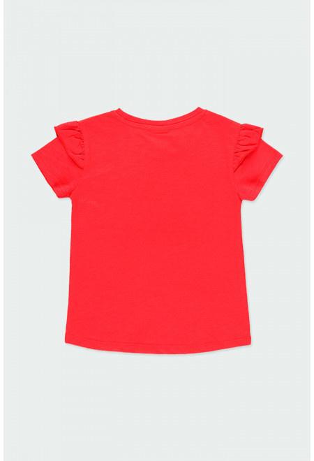 Boboli - T-shirt 'feel the good moments'