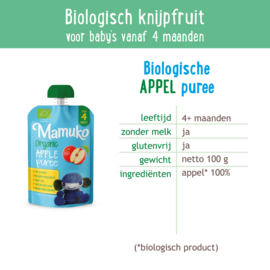 Mamuko biologische appel puree 4+ mnd