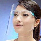 face shield op bril montuur