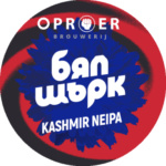 Oproer & White Stork[Bulgarije] - Kashmir NEIPA