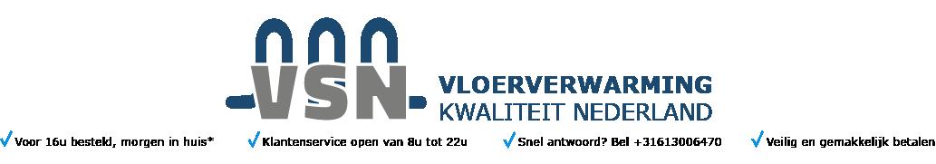 Vloerverwarming Kwaliteit Nederland