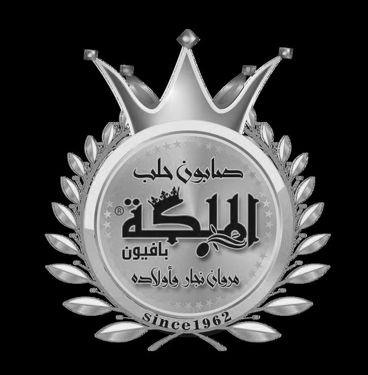 Marwan Najjar
