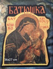 Batushka - Litourgiya