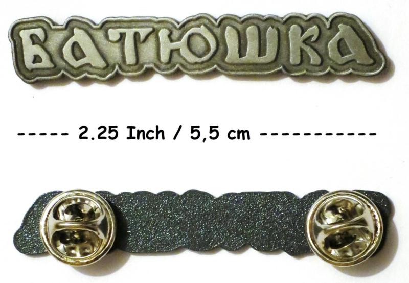 Batushka - pin