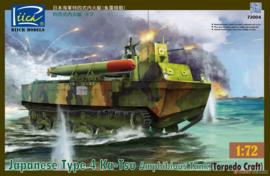 Type 4 Ka-Tsu Amphibious Tank