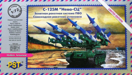 """S-125 """"Newa"""" on T-55 Chassis"""