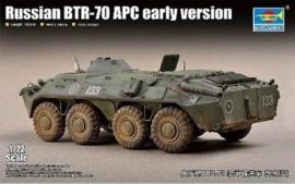BTR-70 APC early