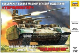 "Zvezda | 5046 | Tank Support Combat Vehicle ""Terminator"" 