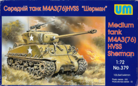 M4A3(76)W-HVVS