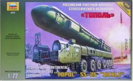 "Zvezda   5003   RUSSIAN INTERCONTINENTAL BALLISTIC MISSILE LAUNCHER ""TOPOL"" SS-25 ""SICKLE""   1:72"