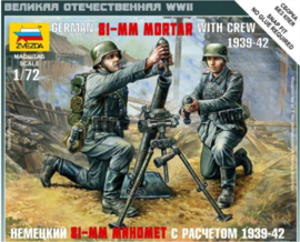 Zvezda | 6111 | German 81mm mortar | 1:72