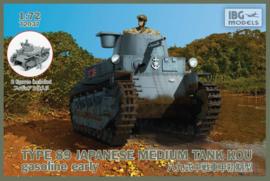 Type 89 Japanese Medium Tank KOU-gasoline - (early)