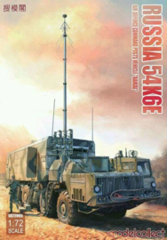 "54K6E ""Baikal"" Air Defence Command Post"