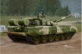 Trumpeter   09581   Russian T-80UD MBT early   1:35