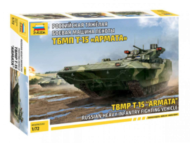 Zvezda | 5057 | T-15 Armata Infantry Fighting Vehicle | 1:72