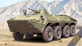 ACE | 72164 | BTR-70 (early) | 1:72