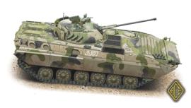 BMP-2D (Afghanistan)
