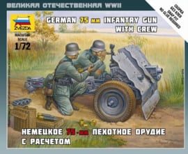 75mm infantry gun with crew