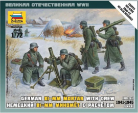 Zvezda | 6209 | German 81mm Mortar | 1:72
