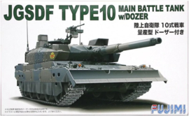 Fujimi | 72244 | JGSDF TYPE 10 TANK PRODUCTION MODEL | 1:72