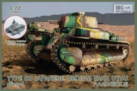 Type 89 Japanese Medium Tank OTSU - Diesel