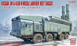 3M-54 Klub-M Missile Launcher on MZKT chassis