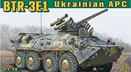 ACE | 72175  | btr-3e1 Ukranian apc | 1:72