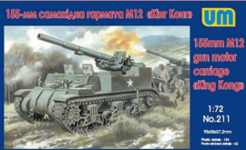 155mm GMC M12