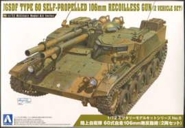 JGSDF Type 60 self-propelled 106 mm recoilless gun  1+1