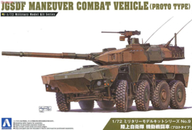 JGSDF Manoeuvre Combat Vehicle