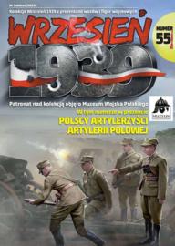 Polish Artillery Crew