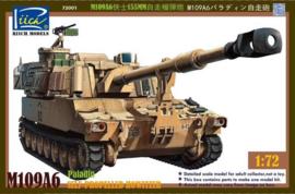 M109A6 155mm