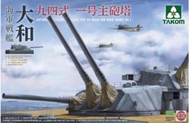 Takom | 5010 | Japanese Battleship Yamato Type 94 46cm Gun Main Turret No.1 | 1:72