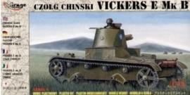 Mirage | 72621 | Vickers E Mk.B | 1:72