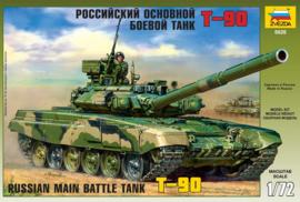 Zvezda   5020   T-90   1:72