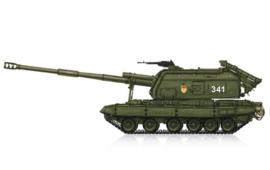 Hobbyboss | 82927 | 2S19-M1 Self-propelled Howitzer | 1:72