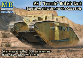 "MK I ""Female"" British Tank, Gaza Strip"