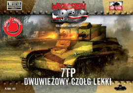 7TP double turret
