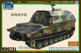 M109A1 Ammonution Support Vehicle