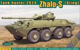 ACE | 72168 | Russian Tank hunter 2S14 Zhalo-S (Sting) | 1:72
