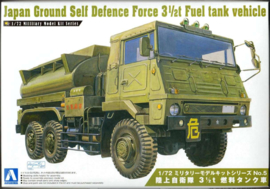 Aoshima | 007952 | JGDSF 3.5ton fuel tanker | 1:72