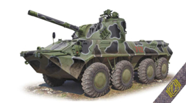 ACE | 72169 | 120mm SP mortar 2S23 Nona-SVK | 1:72