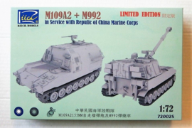 M109A2 and M992 in Service with Republic of China Marine Corps Combo kit