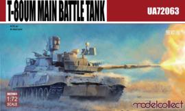 T-80UM-1