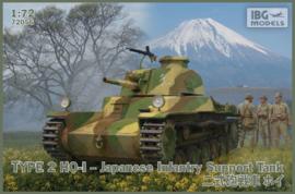 Type 2 Ho-I - Japanese Infantry Support Tank