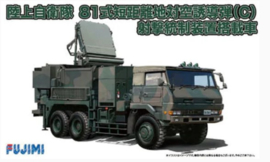 Fujimi | 72291 | JGSDF Type 81 SAM (C) Fire Control Systems Vehicle | 1:72